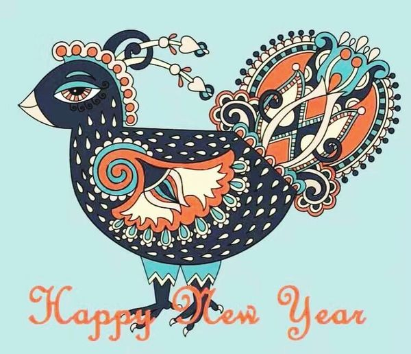 Happy New Year Anneeducoq Nouvelanchinois Firerooster