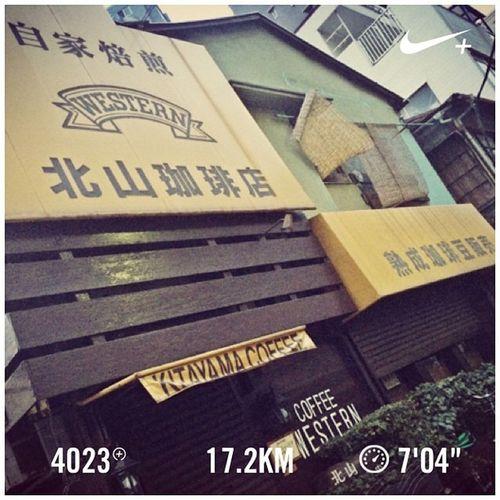 Coffee Running Tokyo Nike Run Japan 東京 日本 GYAKUSOU 吾妻橋 浅草寺 浅草 Nikeplus 珈琲 上野 ランニング ナイキ ラン 上野恩賜公園 子規庵 根岸 北山珈琲店