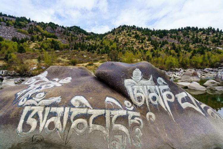 Graffiti on rock against sky