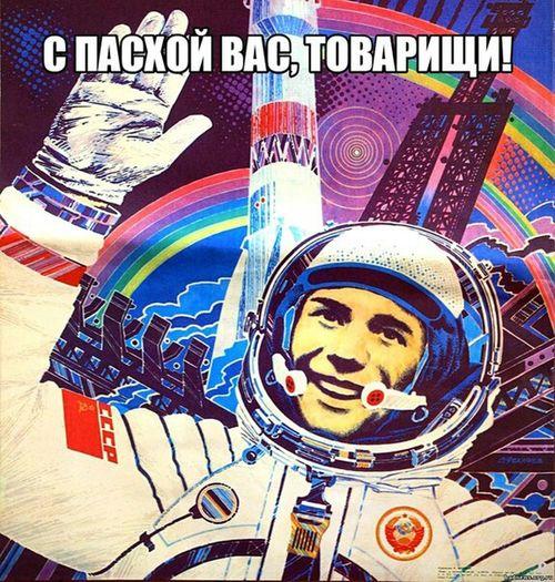 Russia 12april