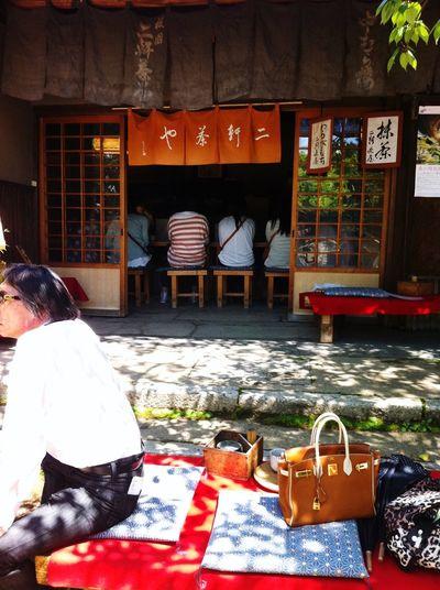 京都府 旅行 茶屋 Japan Kyouto Traveling Food Japanese Cafe