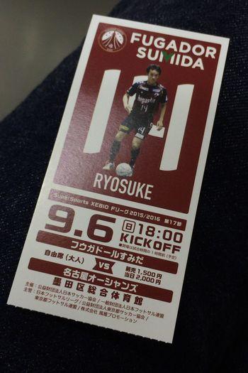 名古屋は強いね。 フウガドールすみだ 名古屋オーシャンズ Fugador Sumida Futsal