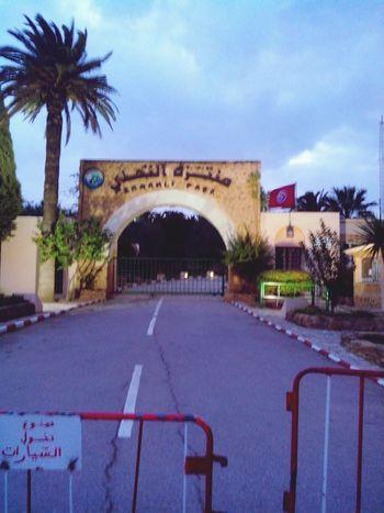 Tunisia Parc Ariana  Tunisian Flag