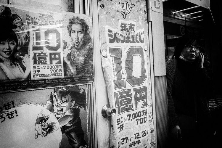 Shibuya Black