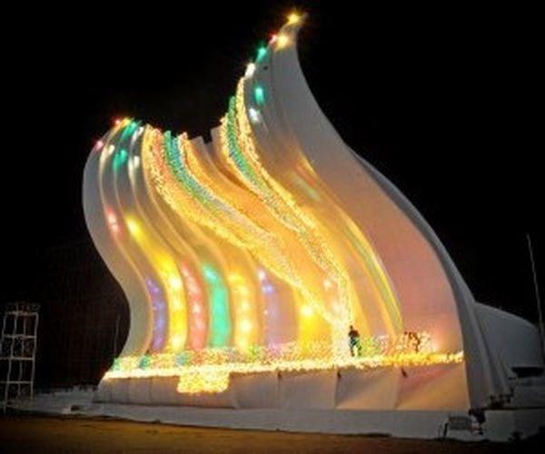 Arquitectura Concha acústica de Managua