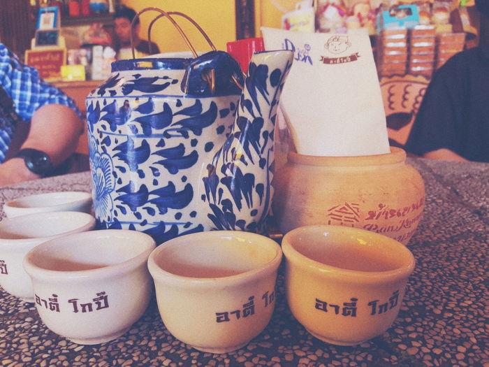 EyeEm Selects Tea Tea Cups