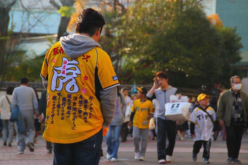 Hello World Enjoying Life 甲子園、阪神タイガース、トラキチ、大阪