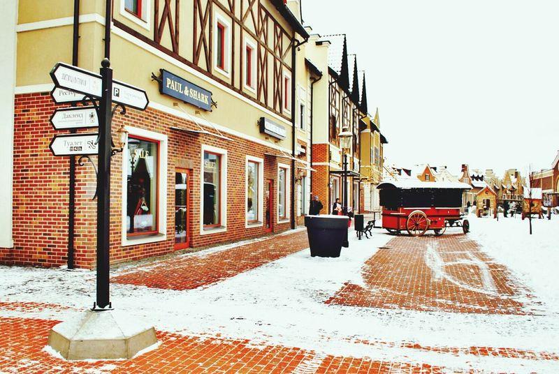 зима в французской деревне