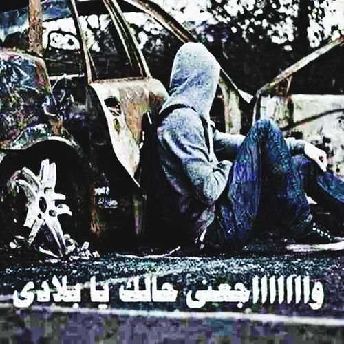 Tripoli Feeling Sad :-( يفرج عليك الله يا ليبيا. متى أراك سالماً ياوطني