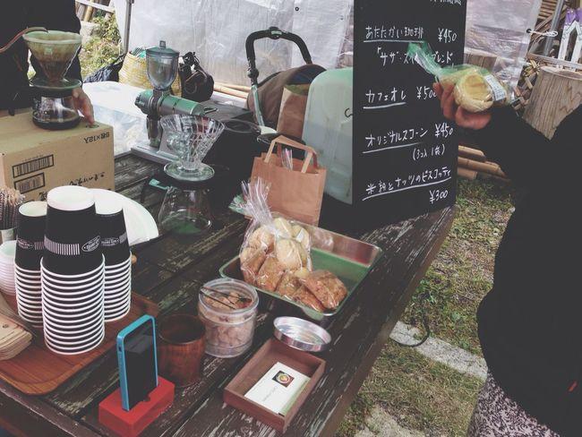 Market Caffè Sweet