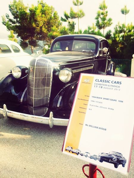 Yawmiyat Ghalboun-يوميات غلبون Summer Time  Classic Cars Exhibition & Parade