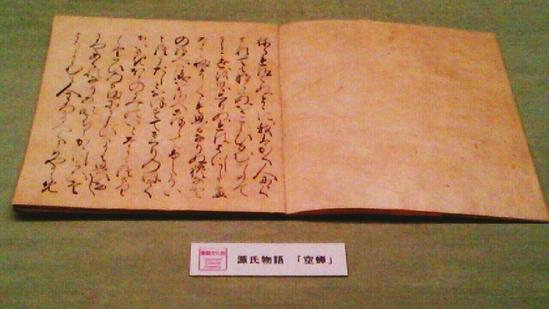 上野にある国立博物館で見てきました!有名な源氏物語です(*´ω`*) 日本 源氏物語 博物館 上野 国立博物館 First Eyeem Photo
