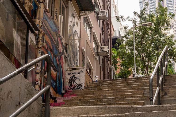 Hongkong Temple Street Sheungwan Stairways