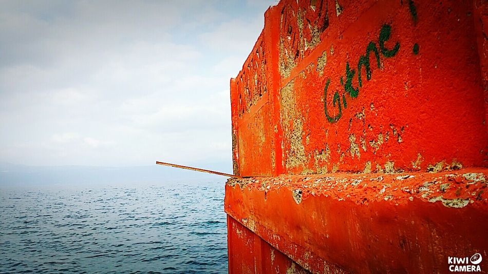 Gitme .. Demis Biri First Eyeem Photo EyeEm Bursa / Turkey