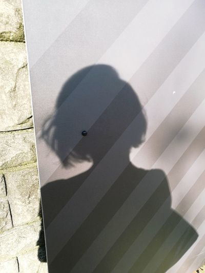 Woman Bob Haircut Silhouette Shadow Sunlight Mystery Hiding Spooky Focus On Shadow