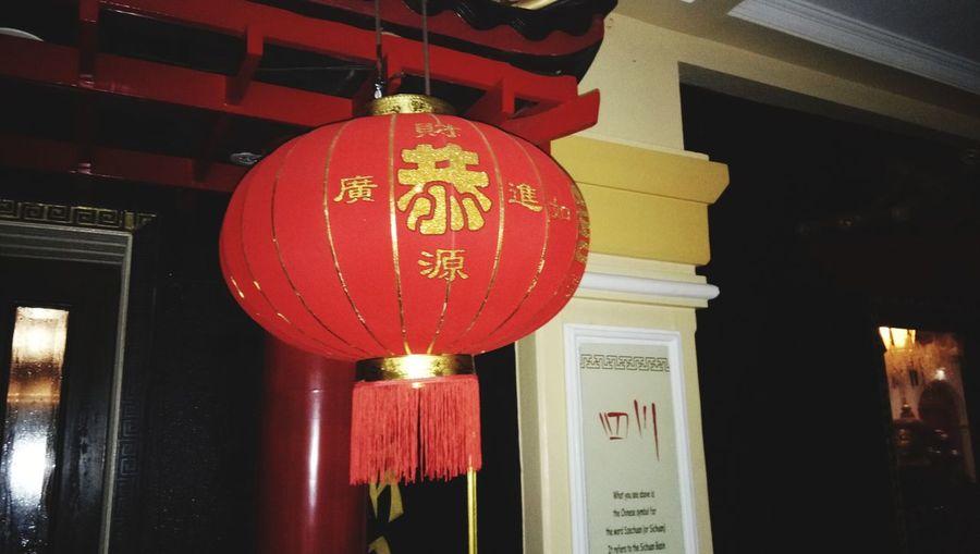 Hanging Chinese
