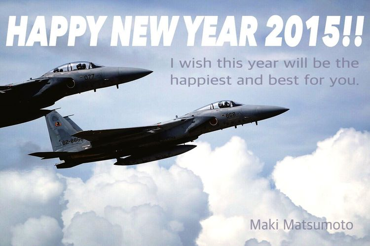 Happy New Year Clouds And Sky Aviation Fighter Jet JGSDF