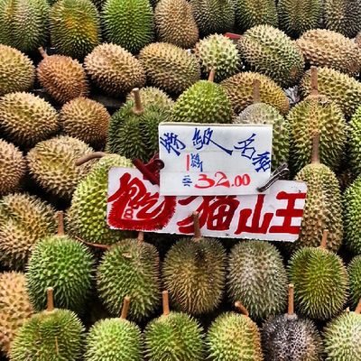 """Green 6"" Numberofcolors Siam_minimal Siam_minimal_green Wow_minimal Dailythemes Green Gf_daily Gang_family Instacolors Instagreen Icatching Pb_px Phototag_it Instagram Ig_fotogramers Numberofn Webstagram Durian Ic_fruits Ic_fruit KingofFruits Ig_singapore Gf_singapore Fruits Sgfood instafruits sharefood"