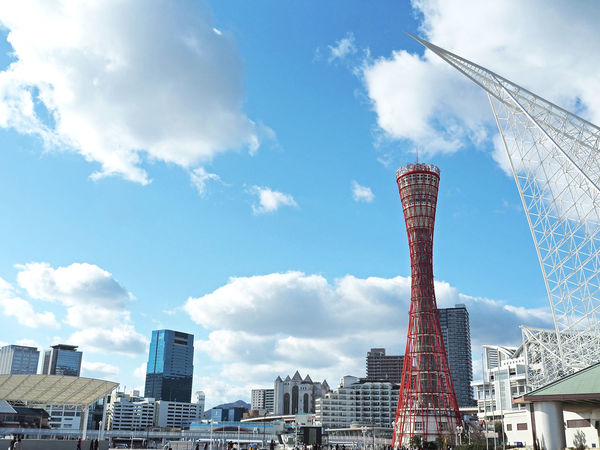 Kobe Port Tower and beautiful blue sky (神戸ポートタワーと綺麗な青空) Ad Beautiful Blue Color Copy Space Daytime Red Tourist Spot Attractions Black Color Building Cloud - Sky Day Kobe Kobe Port Kobe Port Tower Landscape Margin Nature Outdoors Sky Tall - High Text Space Tourism Tower White