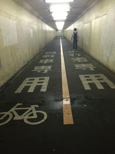 Cycling Walk Walkway Walking Kanji Signs Kanji Sign The Way Forward Direction Full Length Marking Symbol One Person Road Text Rear View Men EyeEmNewHere Summer Road Tripping