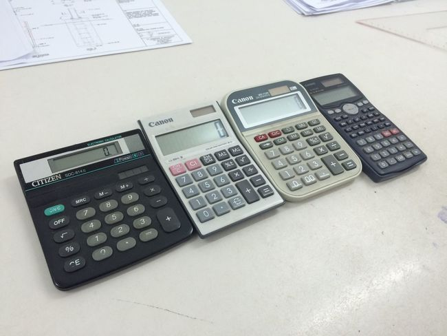 Calculator Desk Multiply Display Bussiness Finance Calculate Figure Numbers Budget Rich Work Banking Financial Bussinessman Button Economy Keypad Mathematics Arithmetic Economy Class Office