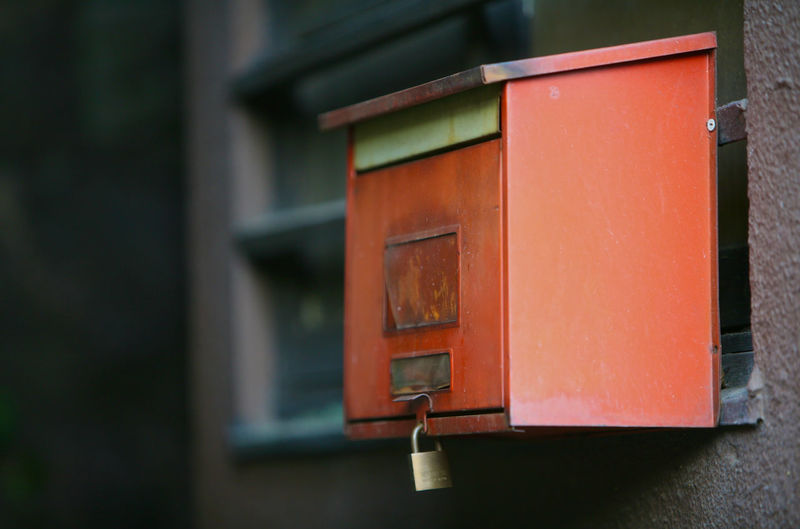 Red wooden post box, Tokyo
