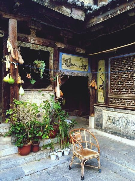 History Architecture Rattan Chair Green Plant Old-fashioned Oldtime Jianshui, Yunnan, China