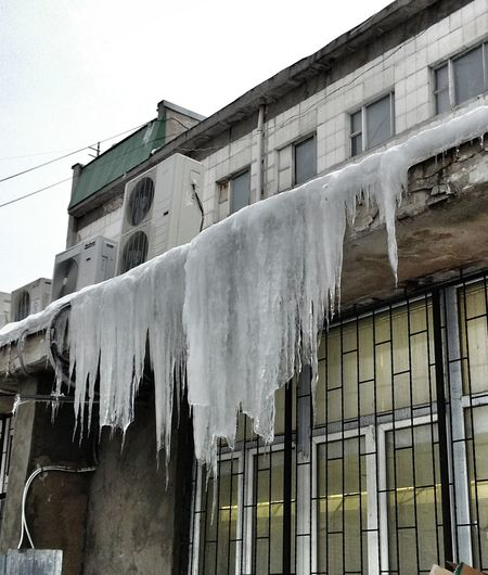 Big Icicles :-P
