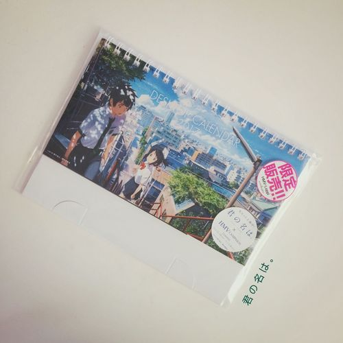 January 2017 君の名は。 Your Name
