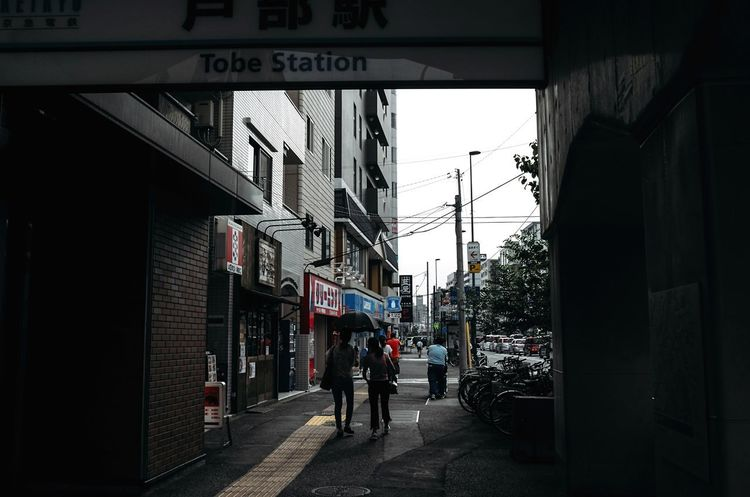 Walking Around Taking Pictures Going Home From Work Under The Bridge Train Station Railway Station City Street Photography The Way Forward Streetphotography City Life City Street Summer Atomosphere Yokohama Yokohama, Japan August August 2017