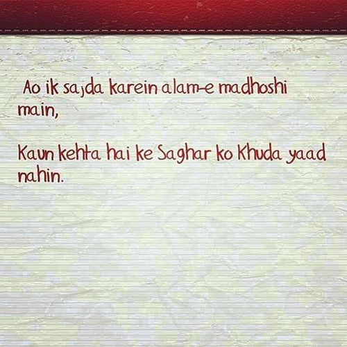Shairi Urdu Hindi Ghazal Piyar Ishq Muhabbet Muhabbat Latenight Sleepless Islamabad Pakistan Thoughts Sagar Khuda Duniya