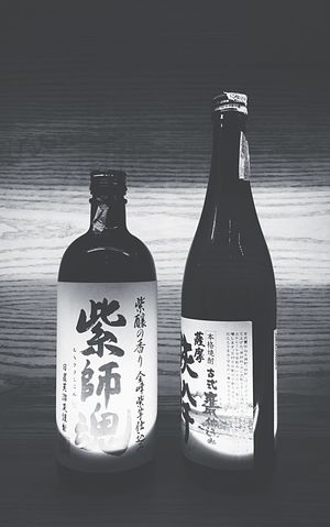 Japanese Sake Blackandwhite Grey Japan Alcohol Objects Bottle Light Portrait Drinks! Party Liquid Lunch