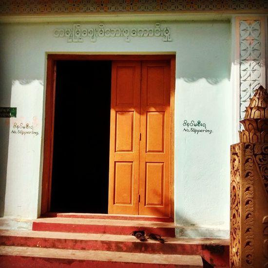 No slippering. Not now or ever. Prayer room sign in Myanmar. Tamu IndiaTrail Prayer Slippers Myanmar India Funnysigns