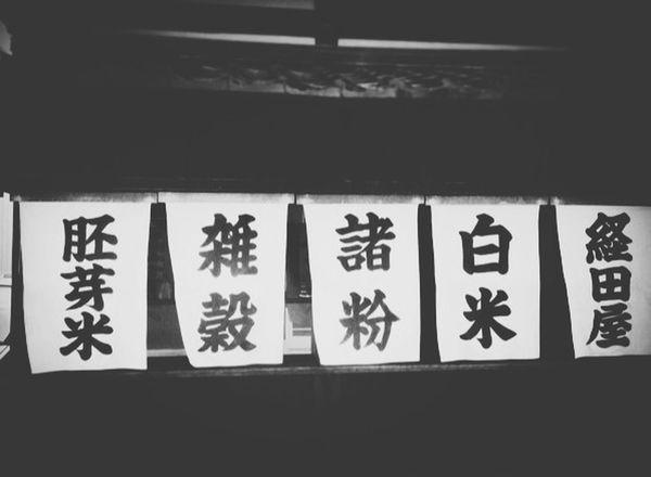 Asian  Japanese  Tumblr @xxji