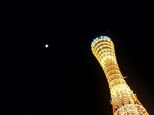the moon and the port tower || Kobe Port Tower Kobe, Japan Travel Travels Traveling Travelling Explore Nippon