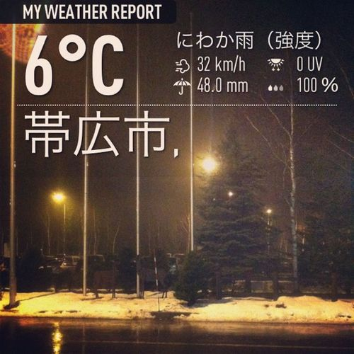 it's raining, not snowing... Weather Sky Instaweather Instaweatherpro outdoors nature 帯広市 obihiro-shi japan day autumn rain skypainters cold Hokkaido Prefecture