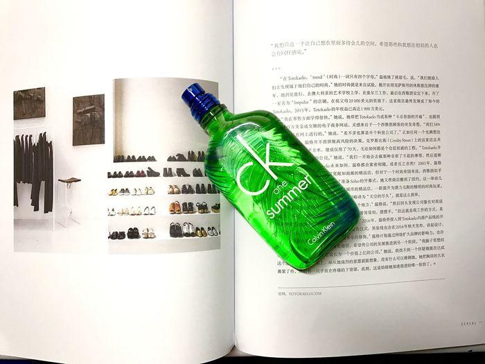 CK One Summer Calvin Klein
