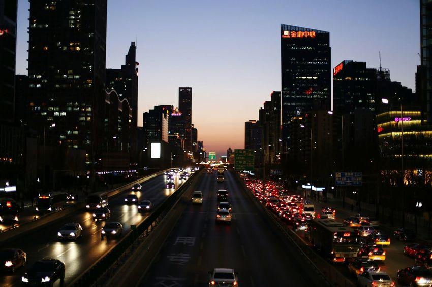 CBD Beijing, China