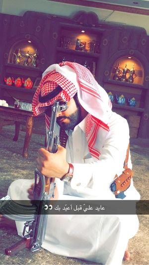 العيد عيد_سعيد عيد الرياض صباح_الخير في أهيط 🌚؟ Hi!