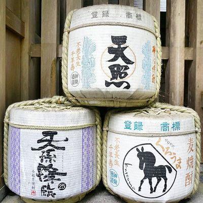 Japan Miyazaki Takachiho Shochu Three Horse Alchol 高千穂 天岩戸神社 焼酎 3