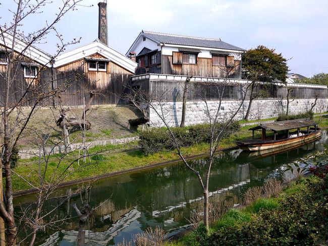 Boats⛵️ Canal Chimney Early Spring FushimiCanal Kyoto Sake Warehouse Tourism Water Windows