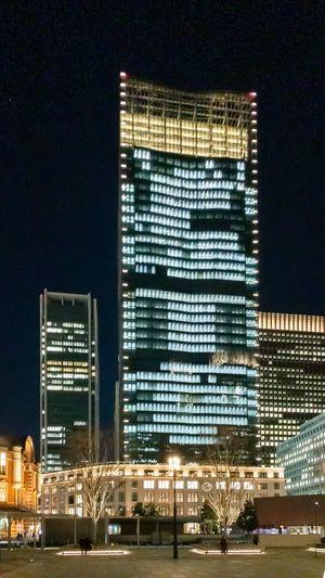 JP tower (TOKYO CENTRAL POST OFFICE) Built Structure Building Exterior Architecture City Office Building Exterior Illuminated Night Building Cityscape Landscape