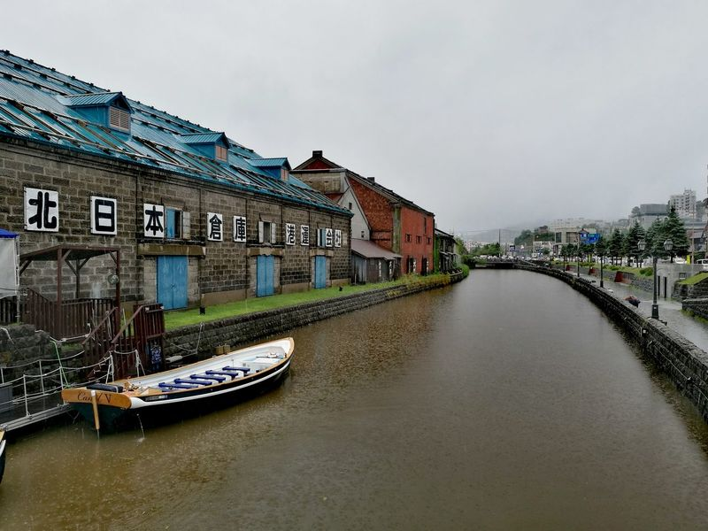 Otaru Canal Cityscape Rainy Days Water Building Exterior Architecture Outdoors Canal Waterfront Cityscape