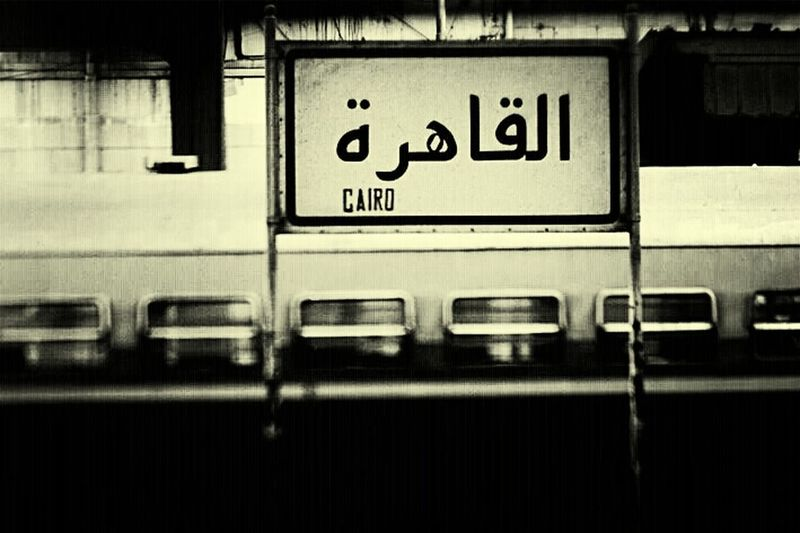 Mein Cairos City