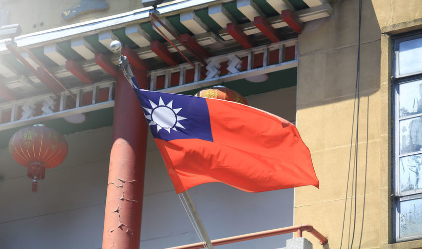 Taiwanese Food Flag Patriotism Architecture Low Angle View Built Structure Independence Environment Outdoors Taiwan Chinatown New York City