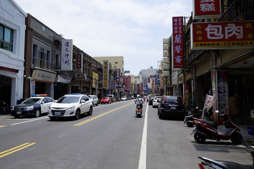 FUJIFILM X-T2 Fujifilm X-E2 Taiwan Taiwan Taipei Travel X-E2 Fujifilm Street Street Photography Streetphotography Travel Destinations 台湾 台湾旅行 台灣 彰化 彰化 Zhang Hua 彰化縣 鹿港,Taiwan 鹿港 X-t2