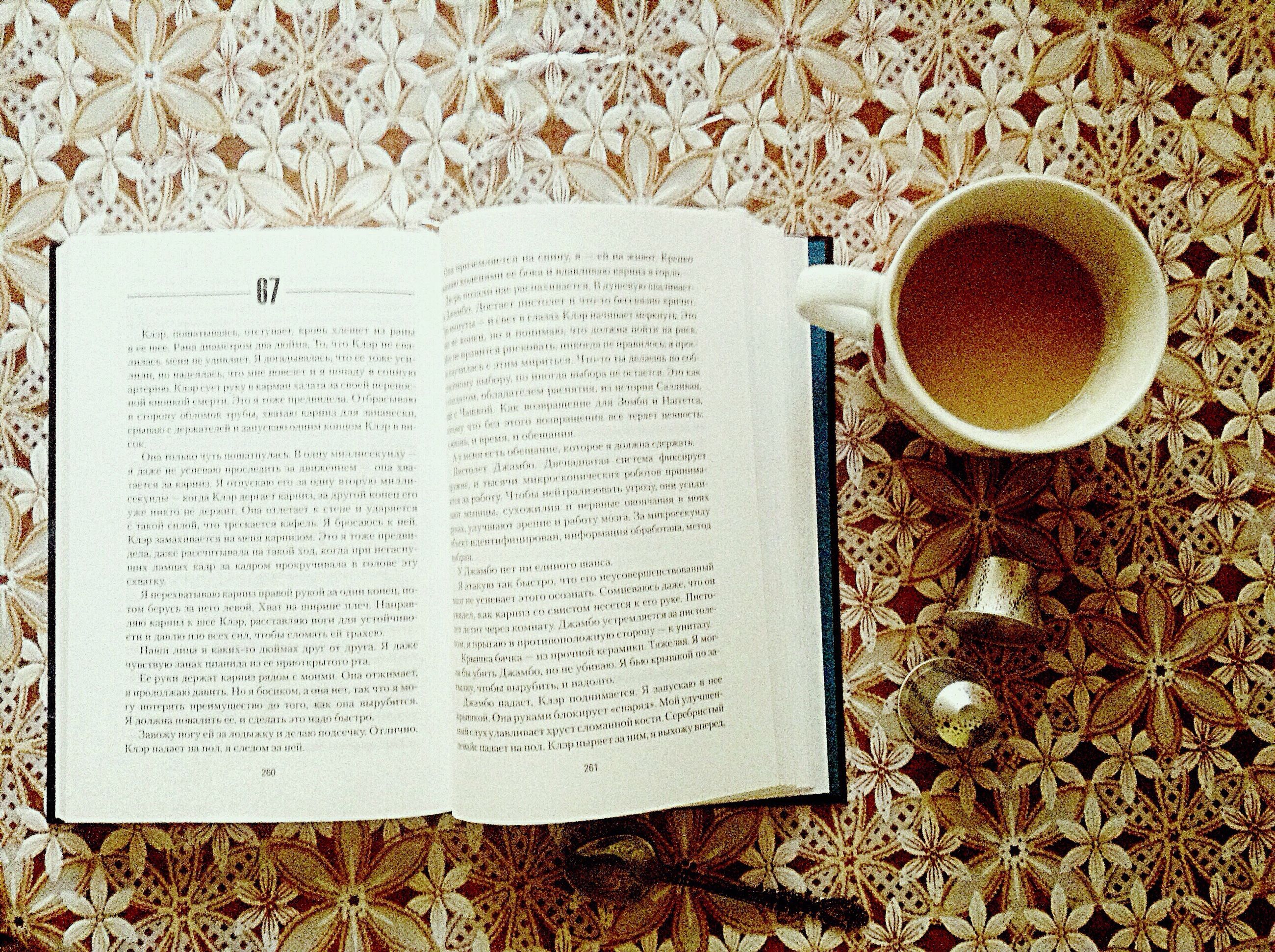 text, communication, western script, coffee cup, high angle view, table, indoors, coffee - drink, still life, food and drink, paper, book, close-up, directly above, drink, freshness, no people, cup, refreshment, coffee