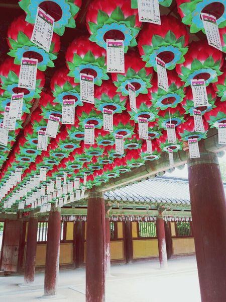 Gyeongju, Korea Bulguksa Lotus Lantern