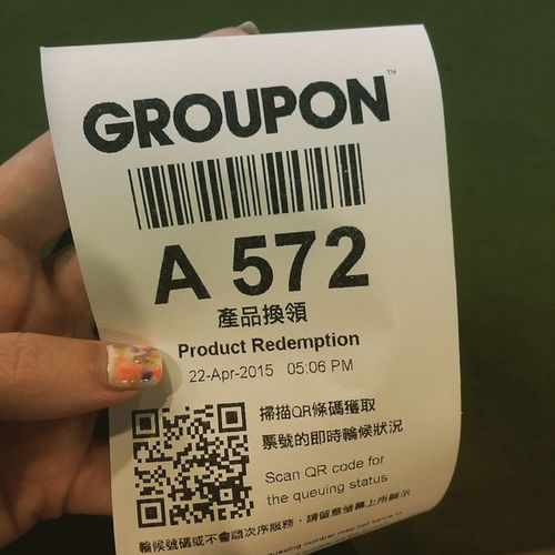 At a Groupon store! Like a cooler version of Argos! Grouponstorehk Pickup Queuing