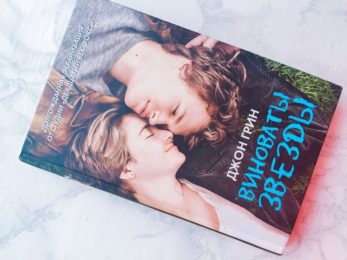 My Book 📓📓📓💕💕💕